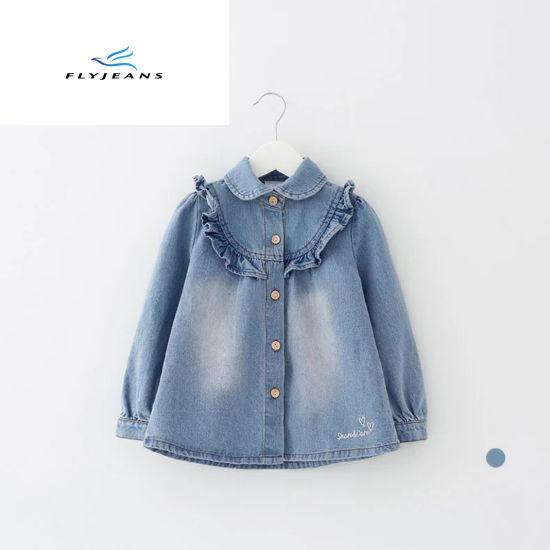 60c133c04dd China Fashion Simple Soft Cotton Girls′ Long Sleeve Denim Shirt by ...