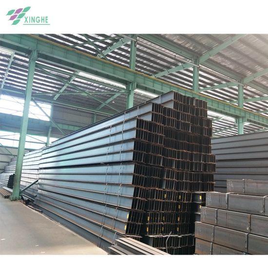JIS G3101 Ss400 100X50 Wide Flange Galvanized W6X7 H Beam Steel