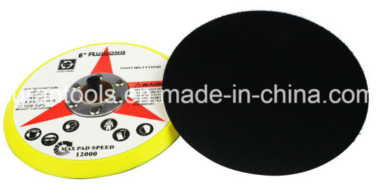 Premium Quality Backing Pad