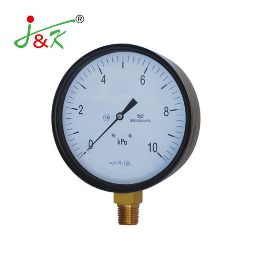 Wholesale Capsule Pressure Gauge From China Factory