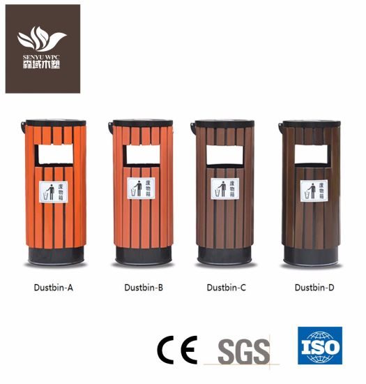 WPC Long Life Time Outdoor Dustbin