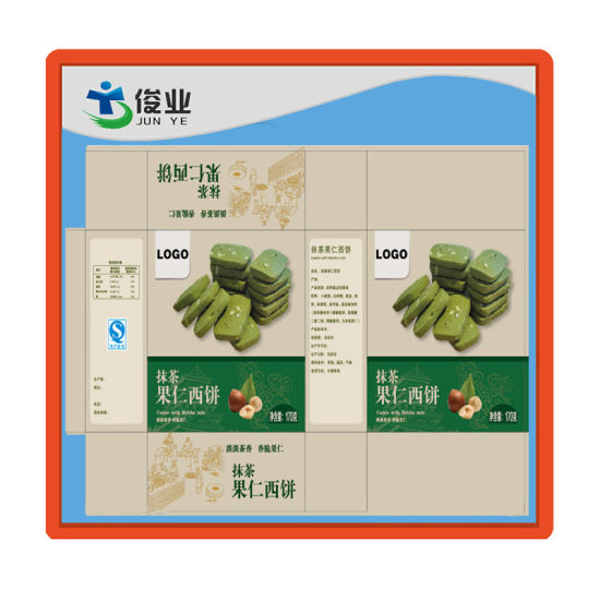 Coustomized Macha Cookeies Paper Color Box