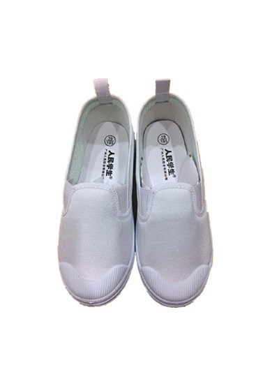 Students White Canvas Shoes