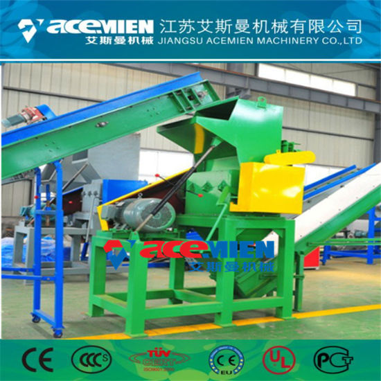 1500kg/H Waste Plastic Pet Bottle / Pipe Recycling Crusher Electric Acemien pictures & photos