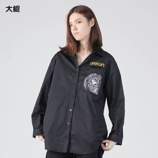 Chinese Famous Brand Dakun Women's Clothes Oversize Style Cotton Girl Shirt