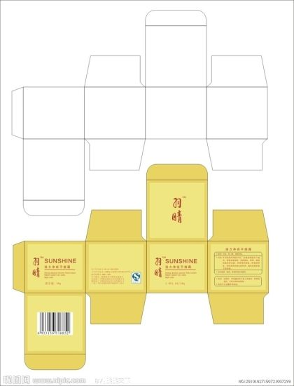 Automatic Paper Bag Side Glue Machine/Bag Handle Making Machine (780CA)