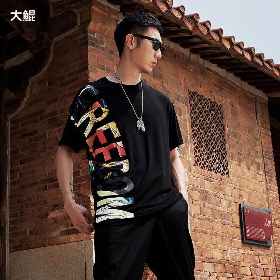 Wholesale Chinese Famous Brand Dakun Men Clothes Pattern Trend T-Shirt