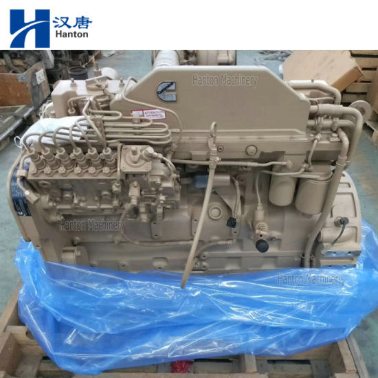 CNS Diesel Engine 6CTAA8.3-C for Cummins In Stock On Sale ( 73266811 )
