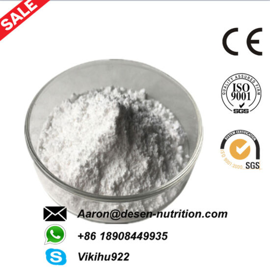 China USP Antidepression Trazodone Hydrochloride with