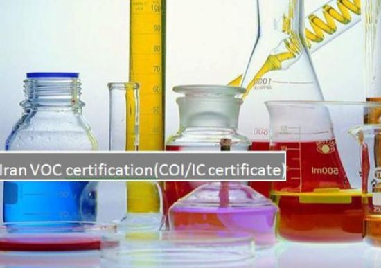 Medical Supplies Iran Voc Coi/IC Certificate Inspection Service pictures & photos