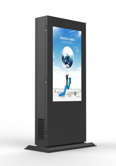 Outdoor 55 Inches High Brightness Customer Interactive Kiosk