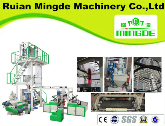 in China Custom Made Quality-Assured Popular Specialized High Speed Plastic Film Blowing Machine