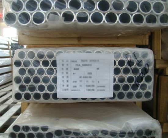 Aluminium Tube 6061 T6 pictures & photos