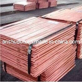 Factory Supply Cathode Copper Copper Cathode 99.99% for Building Industry