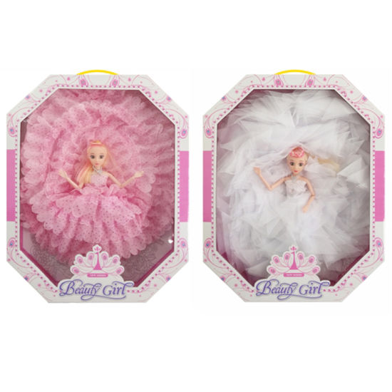 11 Inch Doll Girl Toys Babie Doll (H9369122) pictures & photos