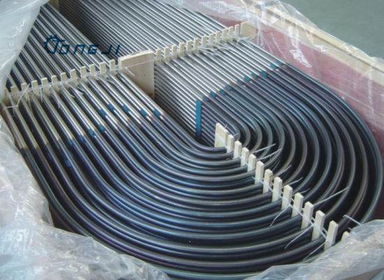 Duplex Seamless Tubes in Solution and Pickled pictures & photos