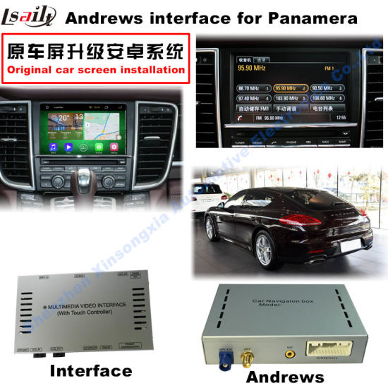 Car Video Interface for Porsche PCM 3.1 Macan Cayenne Panamera etc, Android Navigation Rear and 360 Panorama Optional pictures & photos