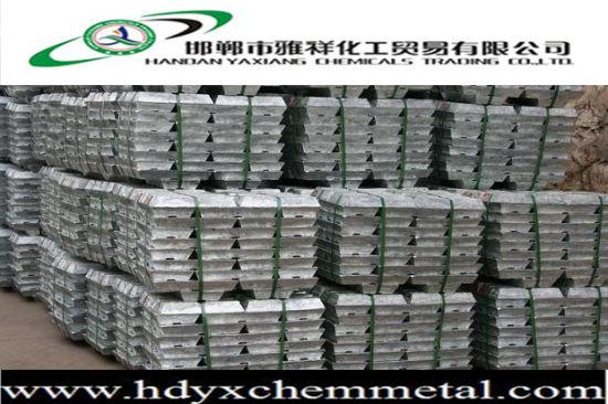 Factory Supply Zinc Ingot
