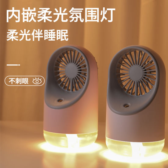 Newest 2000 mAh USB Rechargeable Portable Cooling Humidifier Fan