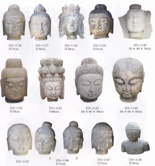 Buddha Head Antique Stone Carving