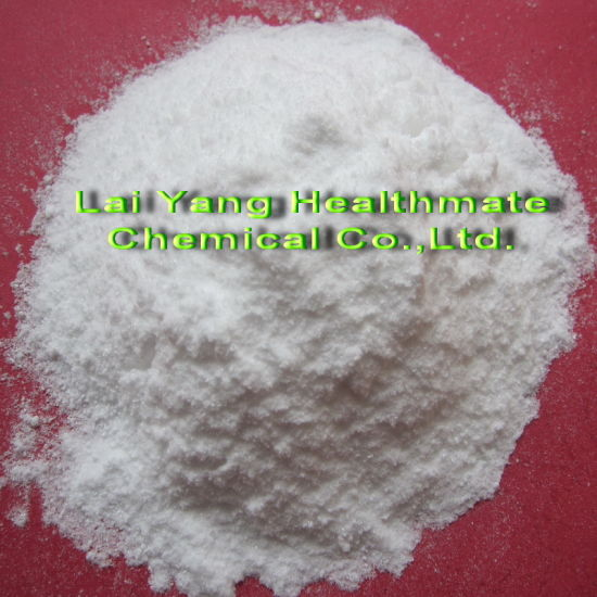 99% Lidocaine HCl 73-78-9 High Purity Lidocaine pictures & photos