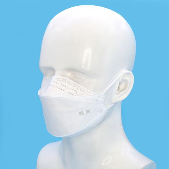 Non Woven 4 Layers High Density Filter Layer Disposable Mascarilla Face Mask