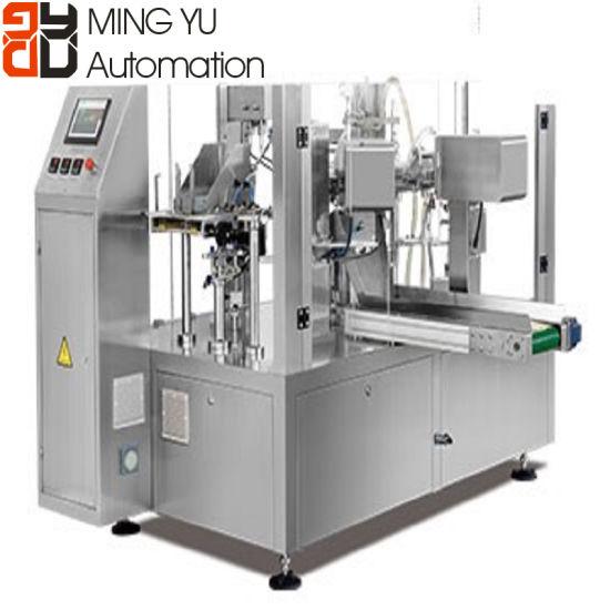 Packaging Machine for Liquid/Sauce Metering Packaging Production Line (MY8-200Y)