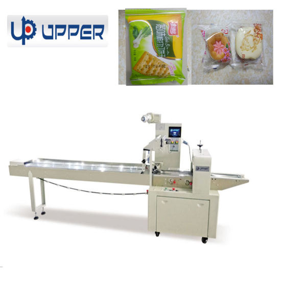 Factory Price Bag Packing Machine pictures & photos