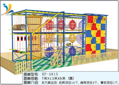 Development Activity Rope Playground Exercise