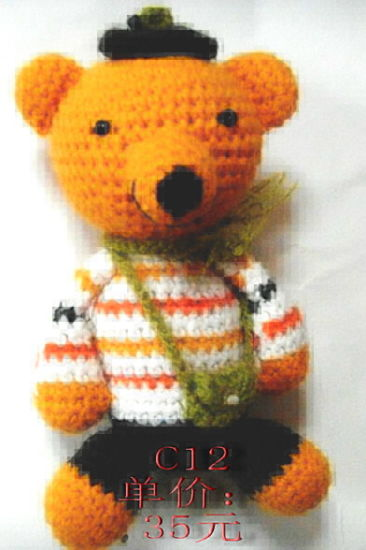 The Moody Homemaker: Crochet / Amigurumi Chinese New Year Doll   550x366