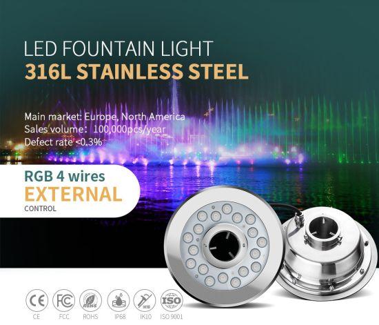 24V 18W LED RGB External Control LED Pool Fountain Lights RGB LED Fountain Light