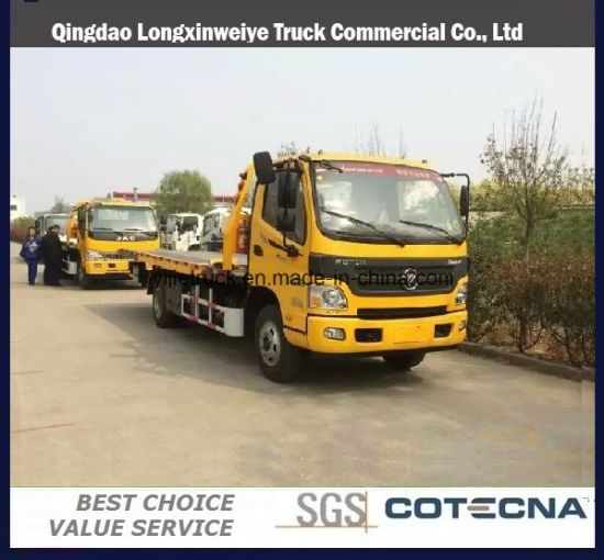 China Best Quality Sale JAC Light Road Wrecker