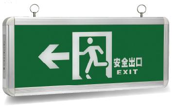 Fire Safety Emergency Light Exit Light (HK-203)