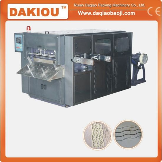 Roll Die-Cutting Machinery for Paper Plate  sc 1 st  Ruian Daqiao Packaging Machinery Co. Ltd. & China Roll Die-Cutting Machinery for Paper Plate - China Die Cutting ...