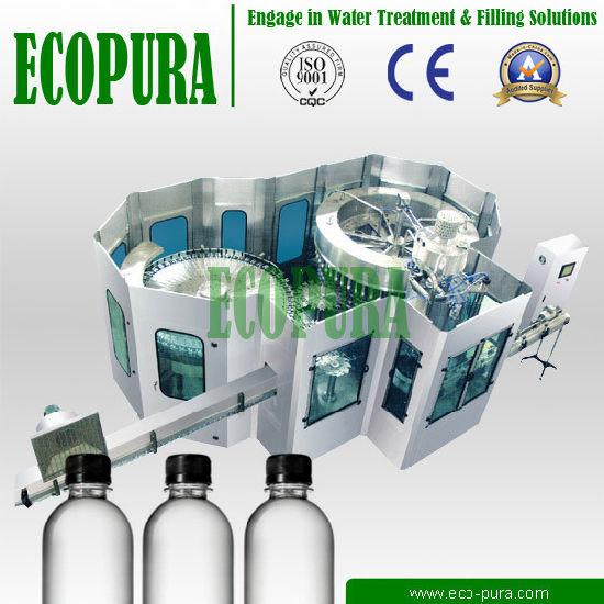 0.5L 1.0L 1.5L Pet Bottle Water Filling Machine / Bottling Line (3-in-1 HSG60-60-15)