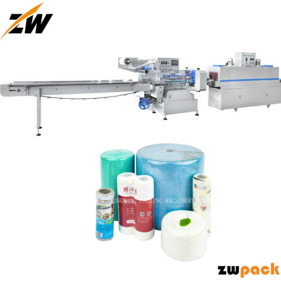 Heat Hot Sealing Sealer Shrink Shrinkable Shrinking Film Pack Packer Package Packing Wrap Wrapper Wrapping Machine for Towel Rolls