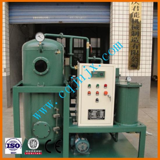Waste Turbine Oil Treatment Purifier Oil Purifying Machine