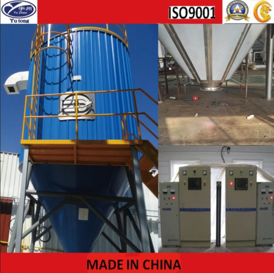 LPG Centrifugal Spray Dryer for Fruit Juice pictures & photos