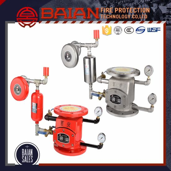 2017 Hot New Products for Check Alarm Valve pictures & photos