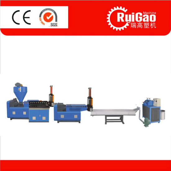 Water Cooling Two Screw Plastic Polythene Recycling Machine pictures & photos