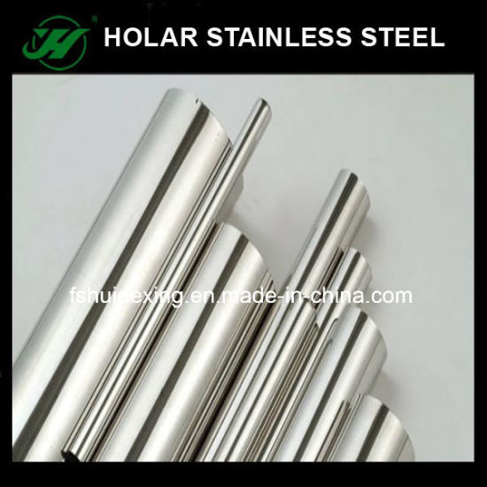 Ss201 Stainless Steel Tube pictures & photos
