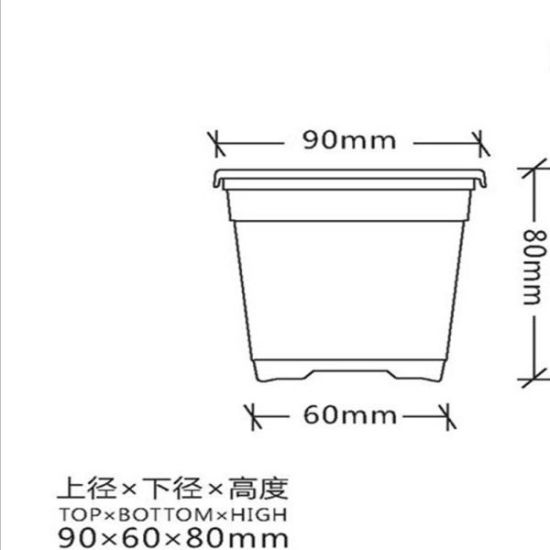 China cheap round plastic flower pot for greenhouse china flower cheap round plastic flower pot for greenhouse ccuart Choice Image