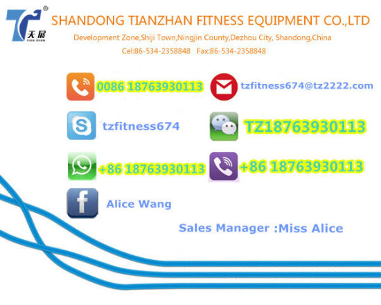 Trade Assurance Fitness Equipment / Prone Leg Curl / Tz-4044 pictures & photos