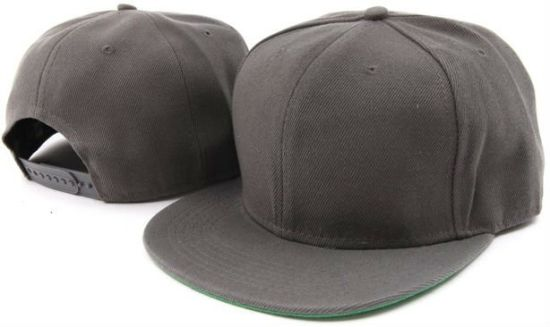 China Best Price Good Quality Plain Blank Snapback Caps - China ... 41aa04936b23