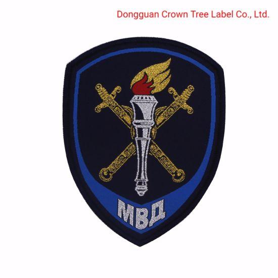 Torch Metallic Yarn Woven Badge for Uniform
