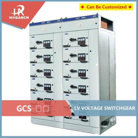 400V Low Voltage Push-Pull Type Electrical Power Transmission Switchgears