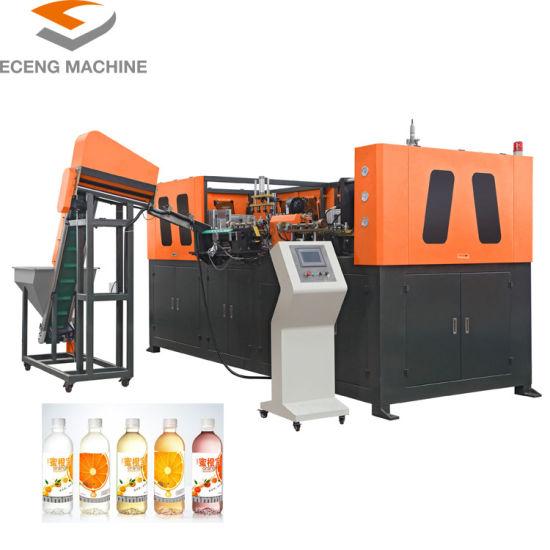 China 2cavity Star Product! 1800bph Pet Blow Molding Machine