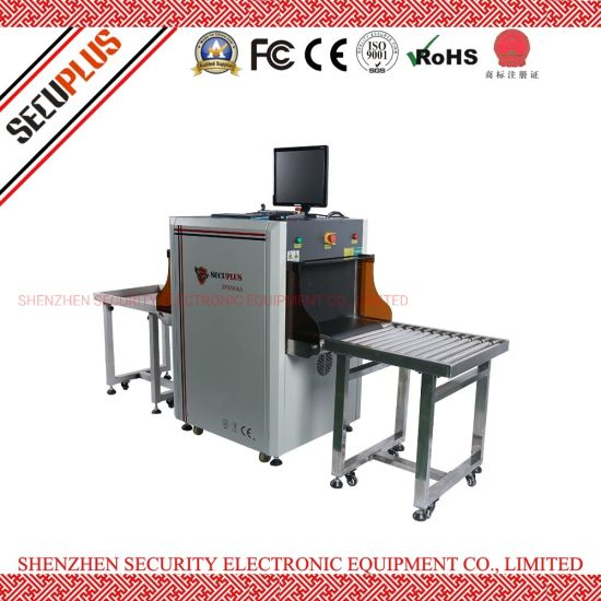 Bank Using Xray Small Bag Metal Detector and Security Scanner SPX-5030A