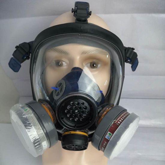 facial mask respirator