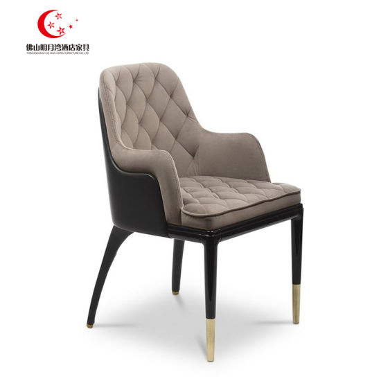 Bent Wood Chair Chaise Hotel Lounge Chair in Living Room Dining Room